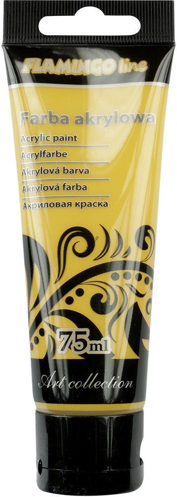 Akrylová barva 75 ml - žlutá