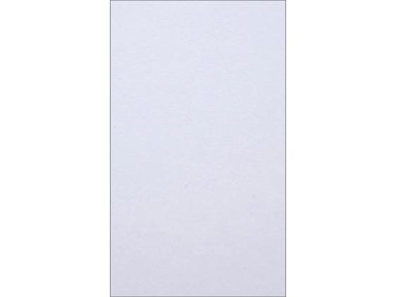 Vizitkový papír bílý W30 20 listů, hladký bílý