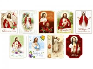 Pocztówka Religijna Brokat Wielkanoc a50