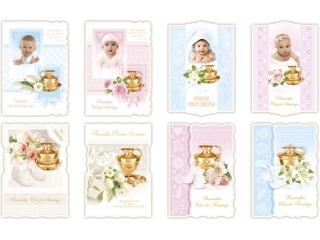 Kartki B6 brokat Chrzest ¶w.