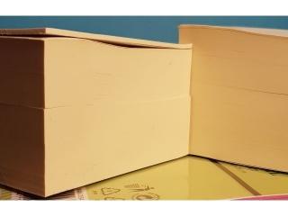 Karteczki samoprzylepne ¿ó³te a2 76x76 480 kartek