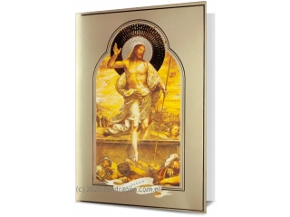 Kartki karnet HM 200-1760  Wielkanoc