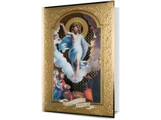 Kartki karnet HM 200-1762  Wielkanoc