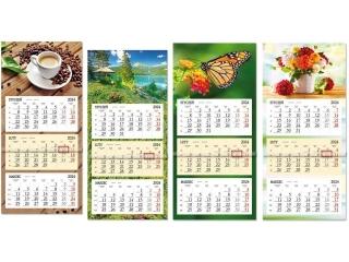 Kalendarz trójdzielny SAPT z p³ask± g³ówk± SB-8 2021