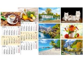 Kalendarz trójdzielny SAPT jednoplanszowy SB-7 2022
