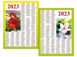Kalendarz plakietka SAPT SD-12 2022