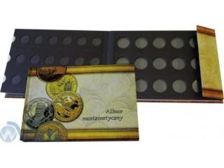 Klaser numizmatyczny B5 4k. z klapk± zabezpieczaj±c± (012)